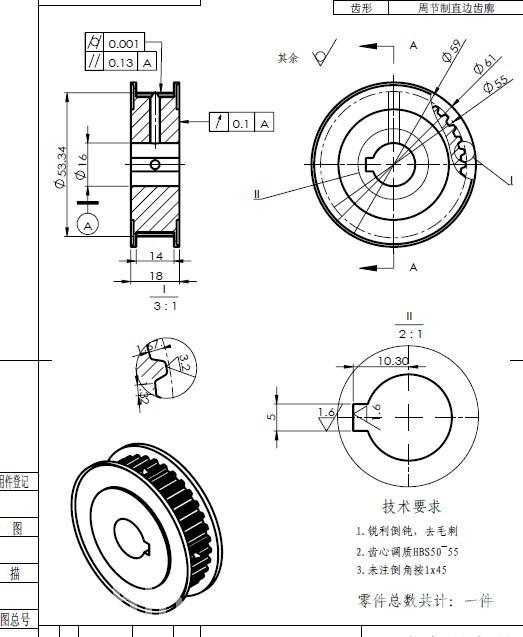 同步带轮s3m规格型号_同步带轮规格型号_同步带轮参数